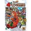 中古その他コミック ドラゴンクエストVIIエデンの戦士たち 4コママンガ劇場 全8巻セット / アンソロジー