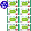 【8個セット販売】ライオン キレイキレイ 除菌ウェットシート 10枚 アルコールタイプ