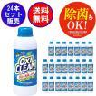 【24本セット】グラフィコ オキシクリーン500g OXICLEAN 塩素・界面活性剤不使用 衣類・住まいのガンコな汚れに!
