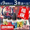 電子タバコ リキッド VAPE ベイプ 3本選べるBAKUMATSU(幕末)福袋 電子タバコ リキッド 国産 BAKUMATSU E-JUICE 15ml 正規品 フレーバー 安全 プルームテック