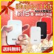 アイコス 互換機 iBuddy 即納 iBuddy i1 Kit アイバディ アイワン キット アイコス 互換機 加熱式タバコ 電子タバコ 送料無料