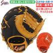 あすつく 久保田スラッガー 軟式ファーストミット (湯もみ型付け済) KSF-733KZ ファーストミット 野球用品 スワロースポーツ