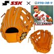 あすつく SSK エスエスケイ スワロー限定 プロエッジ 硬式 グローブ 内野手用 グラブ 菊池モデル PEO845GK-SW 硬式用 野球用品 スワロースポーツ