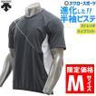 デサント ベースボール ハイブリット シャツ DBX-3602 ウエア ウェア アンダーシャツ DESCENTE ■DES ■dtw ■DBS 【Sale】 野球用品 スワロースポ