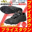あすつく ハタケヤマ 限定 3本マジックテープ スパイク KT-SP3TB シューズ 靴 スパイク 野球用品 スワロースポーツ■ftd