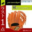 SSK エスエスケイ 硬式 グラブ プロエッジ PROEDGE 内野手用 グローブ PEK34018