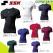 SSK エスエスケイ ローネック 半袖 フィット アンダーシャツ SCB017LH ウェア ウエア スポーツ ファッション 夏 野球用品 スワロースポーツ