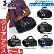 あすつく アンダーアーマー UA バッグ アンディナイアブル ダッフル 4.0 SM 約41L 1342656 新商品 野球用品 スワロースポーツ