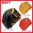 ゼット ZETT 限定 硬式 キャッチャー ミット 捕手用 BPCB19812 【SALE】 野球用品 スワロースポーツ