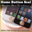 iphone6 6s iphone5 iphone5s  ipad air mini retina ipod touch 対応 ホームボタンシール 花 キラキラ ラインストーン 王冠 クラウン