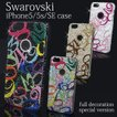 スワロフスキー 数字 iPhone5/5s/SE ケース カバー アイフォンSE 5s ケース キラキラ デコ SIMフリー