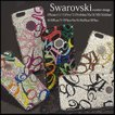スワロフスキー フルデコ iphone8 7 6 6s plus ケース カバー アイフォン8 7 6s Plus ケース カバー iphone 数字 キラキラ 人気 ブランド プレゼント
