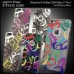 iphone6 6s plus ケース カバー アイフォン6 6s 6 PLUS ケース カバー フランク 数字 人気 おすすめ プレゼント【クロネコDM便 170円 選択OK】