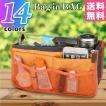 バッグインバッグ 小さめ 大きめ インナーバッグレディース バッグ 整理 レディース メンズ 大きめ ポケット バッグ 収納 bag in bag