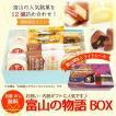 富山の物語BOX 大 富山城跡とライトレール