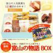 富山の物語BOX 大 おわら風の盆