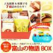 富山の物語BOX 小 魚津港の蜃気楼