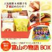 富山の物語BOX 小 おわら風の盆