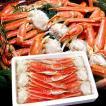 2018 北海道 海産物ギフト 贈り物 ずわいセクション「2kg」「K-06」ボイルずわいがに脚肉足L 2kg 北海道かにお土産