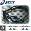 アシックス/asics クッションゴーグル DHN802 メンズ