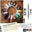 《送料無料》ホーズ/HOZ メンズ アレックス KR H513V001 H51V001 1610 紳士 男性