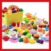 送料無料 68点 おままごとセット ごっこ遊び 海鮮 果物 野菜 食器 収納ボックス付き キッチン おもちゃ 子供 女の子 男の子 プレゼント