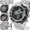 腕時計 メンズ アナデジ 送料無料 1年保証 BOX付き メンズ 腕時計 アナログ & デジタル デュアルタイム 腕時計 全4色 W0525