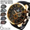 腕時計 メンズ アナデジ 送料無料 1年保証 BOX付き メンズ アナログ & デジタル デュアルタイム 腕時計 全6色 W0525 W0625