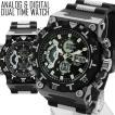 6月下旬入荷 予約 腕時計 メンズ アナデジ 送料無料 1年保証 BOX付き メンズ 腕時計 アナログ & デジタル  デュアルタイム 腕時計 W0625