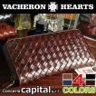 再入荷 長財布 メンズ レディース 送料無料 【牛革・長財布・メンズ】 全4色 VACHERON HEARTS 最上級 イタリアンレザー ロングウォレット LT0523