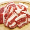 冷凍食品 業務用 エスフーズ)厚切り牛カルビ 1kg    お弁当 焼肉 ボリューム感 牛肉 牛かるび 牛カルビ
