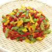 冷凍食品 業務用 ピーマンスライス 3色ミックス  1kg    お弁当 ピーマン 赤ピーマン 黄ピーマン 野菜 カット野菜 ピーマン 野菜