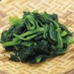 冷凍食品 業務用 小松菜カットIQF 500g    お弁当 バラ凍結 簡単 時短 野菜 カット野菜
