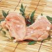 冷凍食品 業務用 チキンむね正肉 2kg   鶏・とり・トリ    お弁当 唐揚 煮物 焼物 鶏肉 ムネ肉