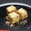 冷凍食品 業務用 わらび餅 黒糖 1kg    お弁当 わらびもち こくとう 和菓子 デザート
