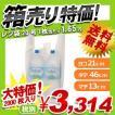 【送料無料】規格レジ袋 20号 2000枚(100枚×20パック)