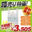 【送料無料】規格レジ袋 25号 2000枚(100枚×20パック)