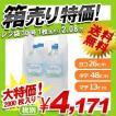 【送料無料】規格レジ袋 30号 2000枚(100枚×20パック)