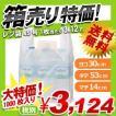 【送料無料】規格レジ袋 45号 1000枚(100枚×10パック)