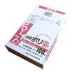 【G-73】業務用 ごみ袋 70リットル ゴミ袋 厚手 透明 ポリ袋 70L BOXタイプ 300枚(100枚×3パック)【送料無料】