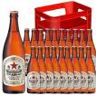 御年賀 お年賀 ギフト お酒 サッポロ ラガービール 500ml 20本 中瓶 赤星 ケース販売 P箱 サッポロ ビール