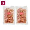 t-chinmi★【ネコポス】いり豆*皮つきピーナッツ250g×2袋【送料無料】