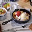 スキレット万能 SKILLET マルチサイズ オーブン料理 耐熱食器 オーブンウェア 調理器具 トースタープレート 朝食 キャンプ ダッチベイビー ステーキ