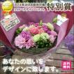 お祝い 花 ギフト 花束 スタンダード 東京市場コンテスト特別賞フローリストが贈る