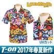 2017 春夏 ラウドマウス ゴルフ 日本正規品 日本規格 LOUDMOUTH GOLF ポロシャツ ゴルフウェア メンズ