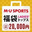 MUスポーツ MU SPORTS ...