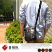 豊岡鞄 ミニショルダーバッグ メンズ 日本製 縦型 A5 PUコート帆布 大人 男性 肩掛け 小型 小さめ