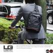LAGASHA ラガシャ ビジネスボディバッグ メンズ A4 防水