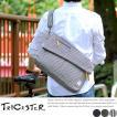 TRICKSTER × BodyButter デニムショルダーバッグ メンズ 日本製 ERIC-Denim