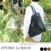 STUDIO S.I.R.E.N 本革トートバッグ メンズ 日本製 A4 縦長 縦型